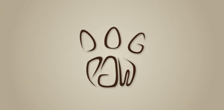 Πατουσα Σκυλου