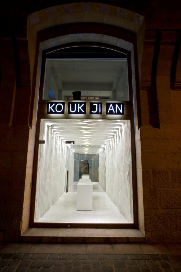 Bijoux Koukjian Beyrouth 12