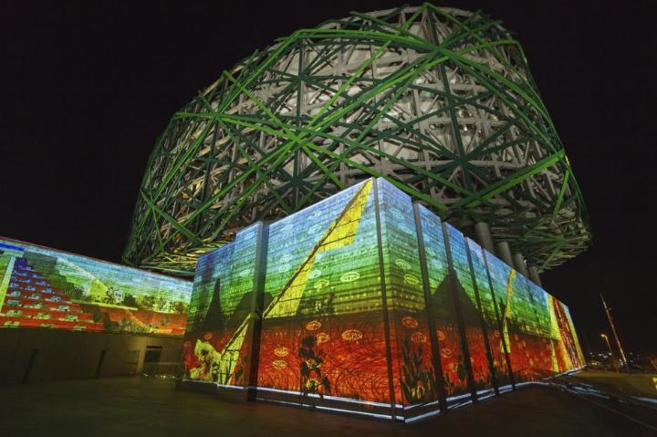 museu instalação multimídia xyz maia 10