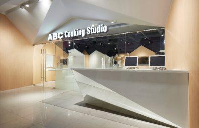 πρίσμα σχεδιασμό ABC στούντιο μαγειρικής social design Magazine 01