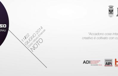 design.in.corso-ウェブ