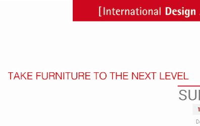 Διεθνές Βραβείο Σχεδιασμού περιοδικό social design