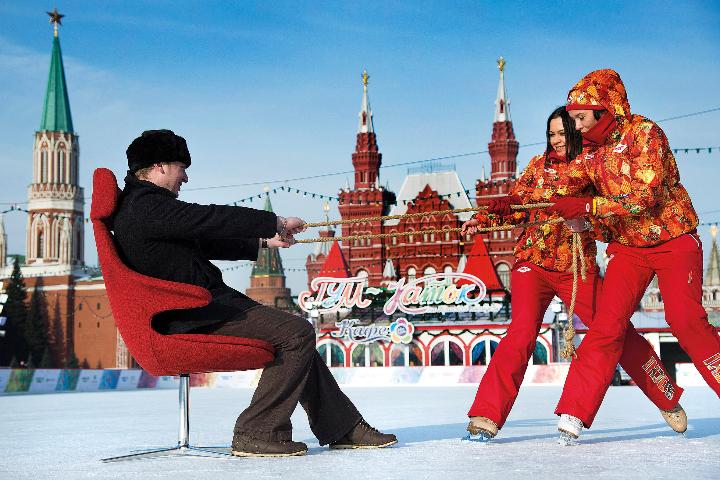 LoopLounge Moscú 02