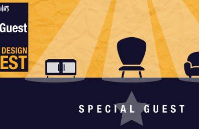 κάλυμμα διαγωνισμό special guest